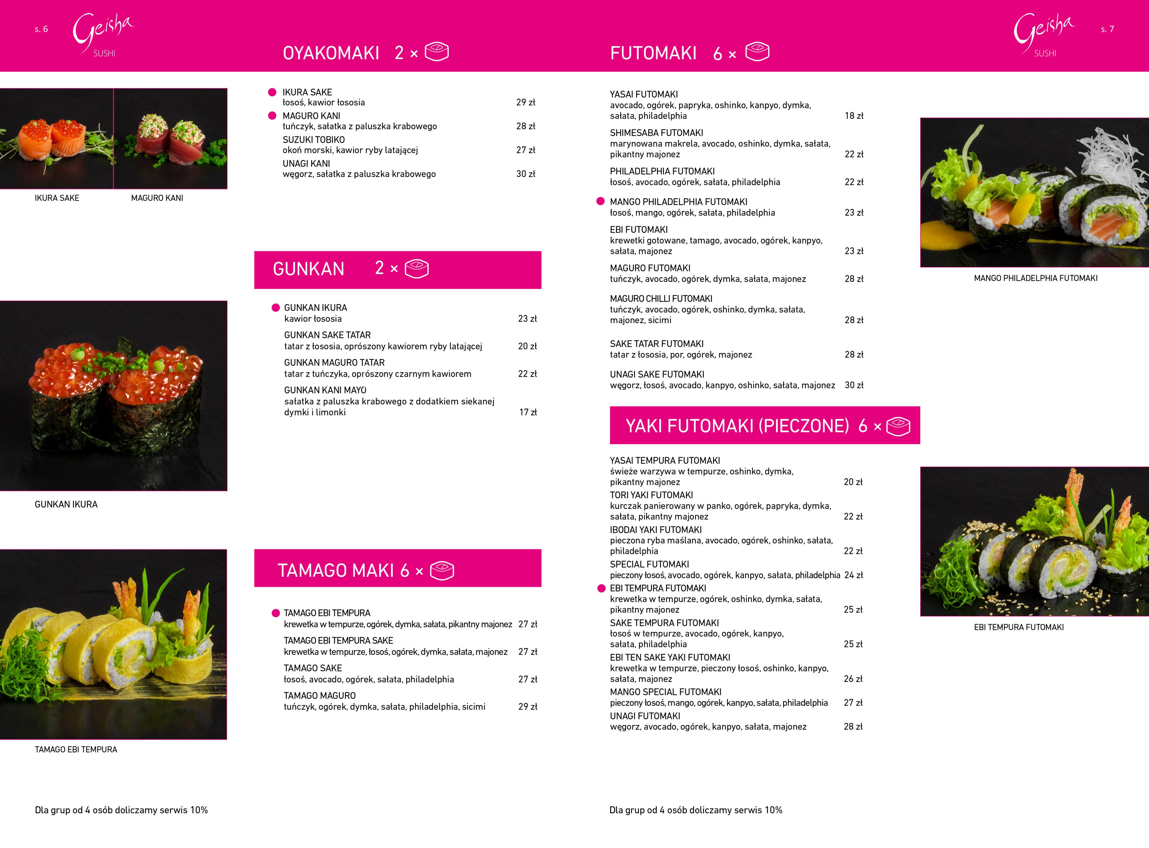 sushi_www-4