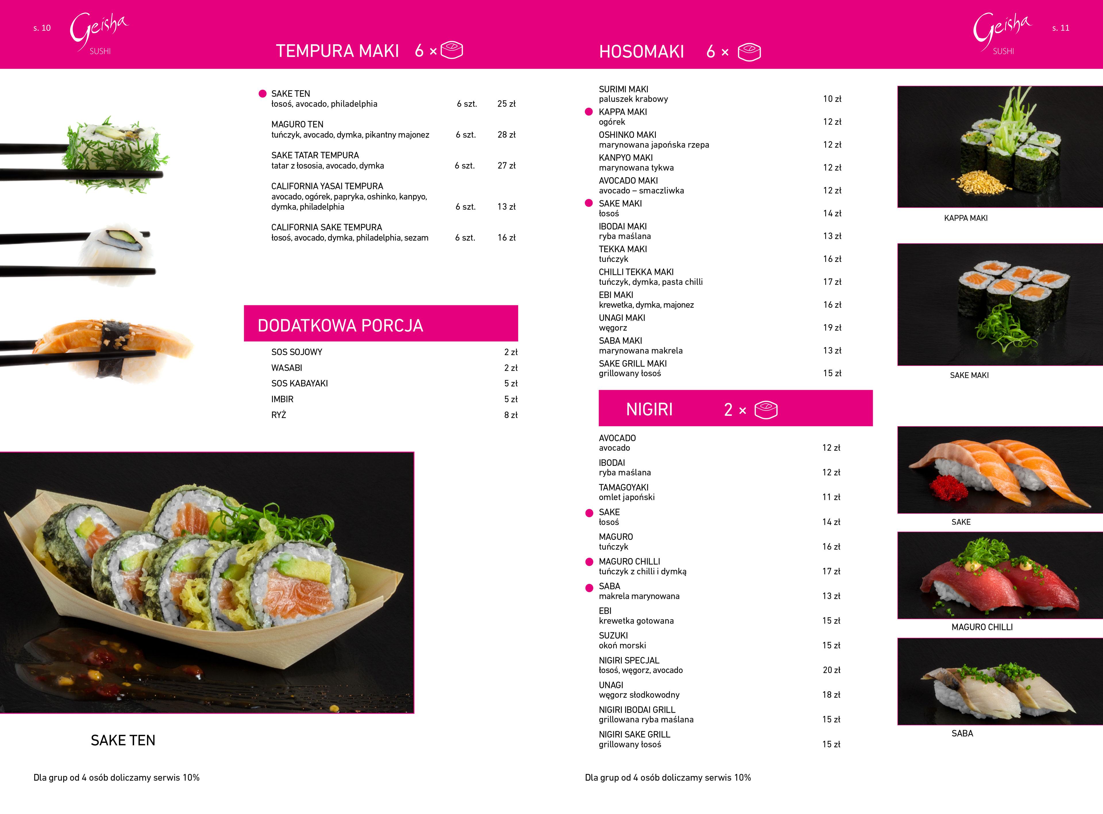 sushi_www-6