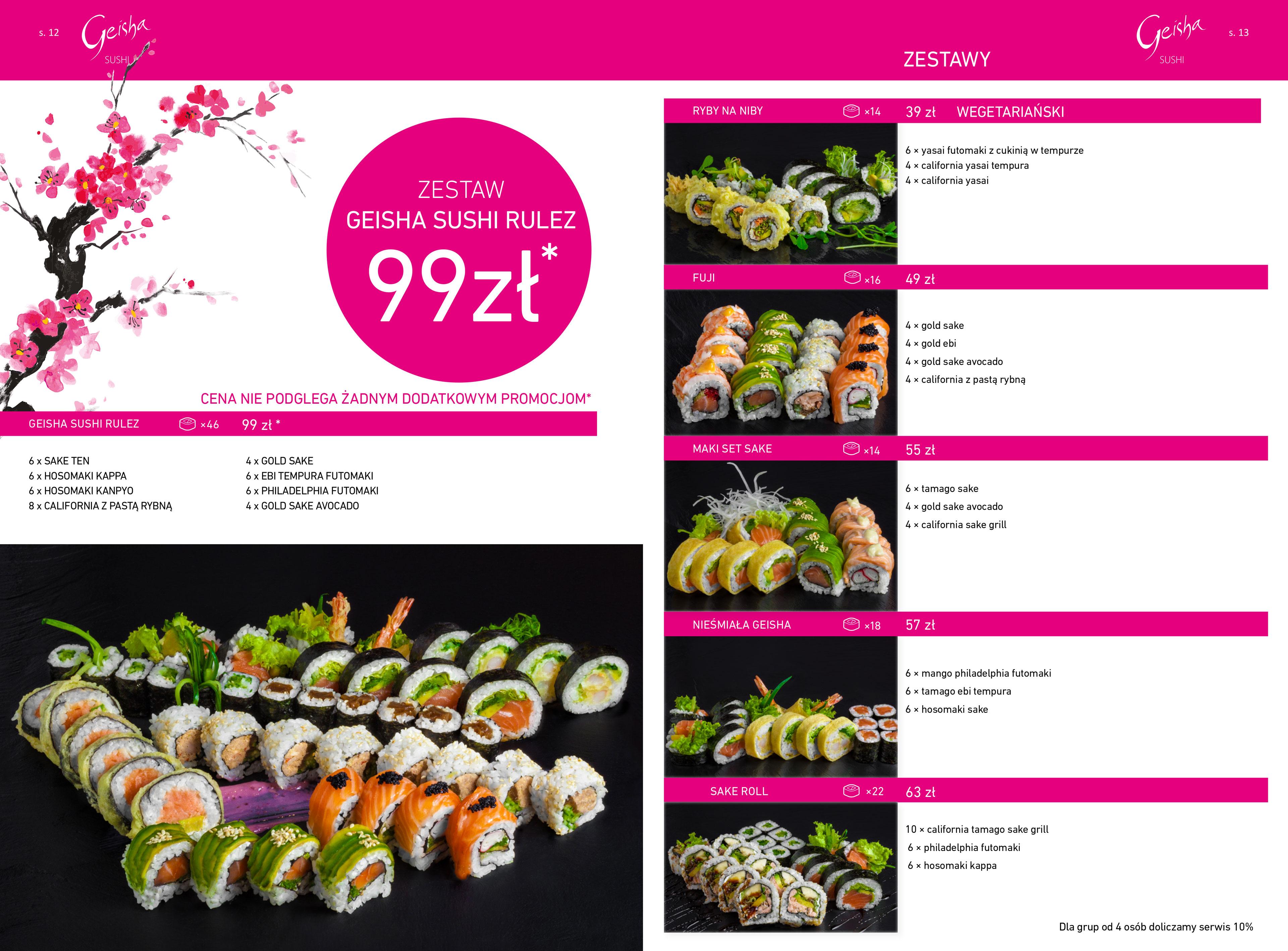 sushi_www-7