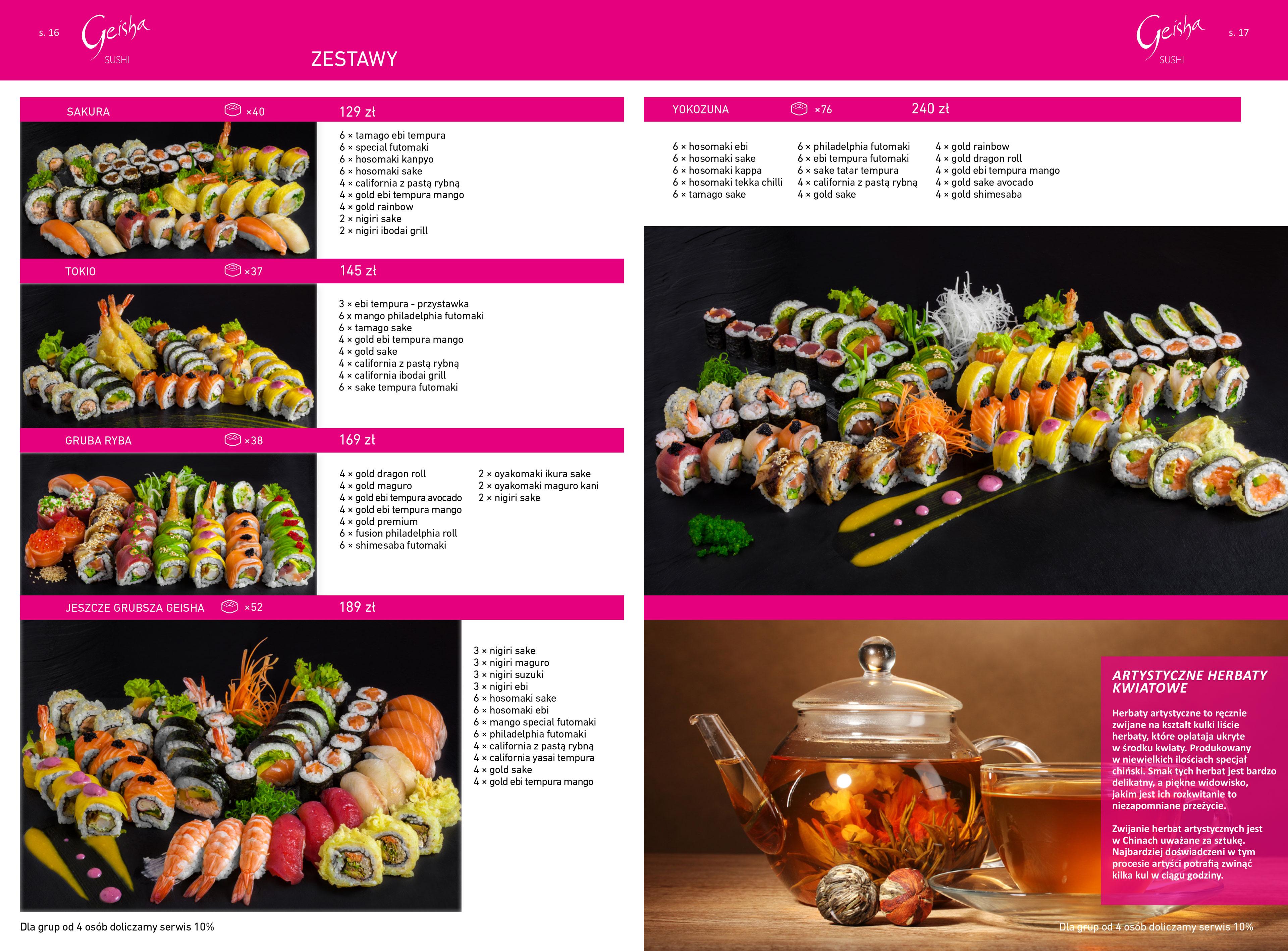 sushi_www-9